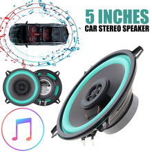 5 inches 100W HiFi 90-20000Hz Cars Horn Full Range Frequency Coaxial sp