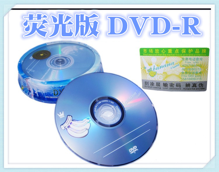 Wholesale 4.7GB DVD+R 16X  120MIN 10pcs/lot Free Shipping