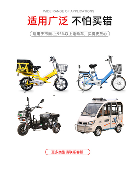 Jinnuo electric vehicle lithium battery 60v takeout 72v three-wheeled motorcycle battery car 48v ternary lithium battery 20ah liitokala 72v 35ah battery 72v electric bicycle battery 72v 2000w electric scooter battery 72v lithium battery pack with 30a bms