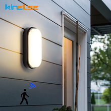 PIR Motion Sensor Outdoor Waterproof Wall Lamps IP54 Aisle Balcony Porch Lights 16W 20W Oval Moisture Lamp Bathroom Toilet Decor