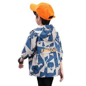 Image 4 - Teens Jungen Mädchen Hoodie Herbst Windjacke Oberbekleidung Kinder Disguise Armee Camouflage Baseball Jacke Trainingsanzug 10 12 14 Jahre