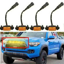 4 шт для Тойота Такома передняя решетка светильник в сборе с