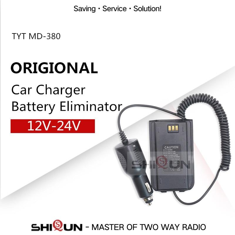 Зарядное устройство TYT для автомобиля, 12 В, 24 В, совместимо с RT3 TYT MD 380, рация, Любительский радиоприемник, кв-передатчик