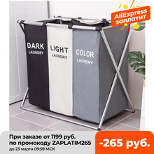 Organizer Basket Dirty-Clothes Laundry Hamper Collapsible Waterproof Large Three-Grid