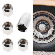 12mm Car Anti theft Wheel Screw Bolt & Lock Lug Nut For Toyota Nissan Mazda Honda Hyundai Ford Kia Buick Etc Car Accessories