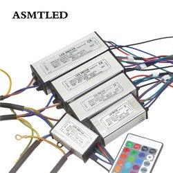 ASMT светодиодный 10 Вт 20 Вт 30 Вт 50 Вт 100 Вт RGB водонепроницаемый IP67 высокий светодиодный драйвер AC110-245V вход электронный RGB чип источник питания ...