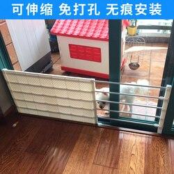 Изолирующая дверь для детей, домашних животных, забор, защитный блок, Бесплатная Пробивка