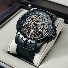 Oblvlo лучший бренд класса люкс дизайн прозрачный полый Часы