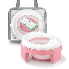 赤ちゃんポータブルトイレトイレトレーニングシート多機能3 1旅行便座で折りたたみ子供トイレ袋
