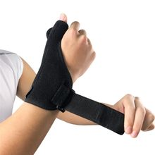 Removable Adjustable Wrist Thumb Steel Brace Support Wristband Sports Protector Fitness Basketball Protection Sports Accessoris(China)