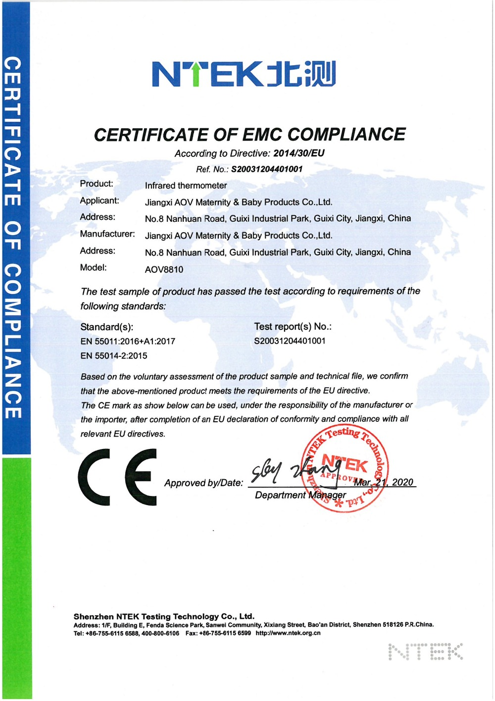 CE-S20031204401001_1