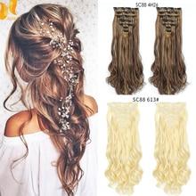 Brown Women Hair Extensions