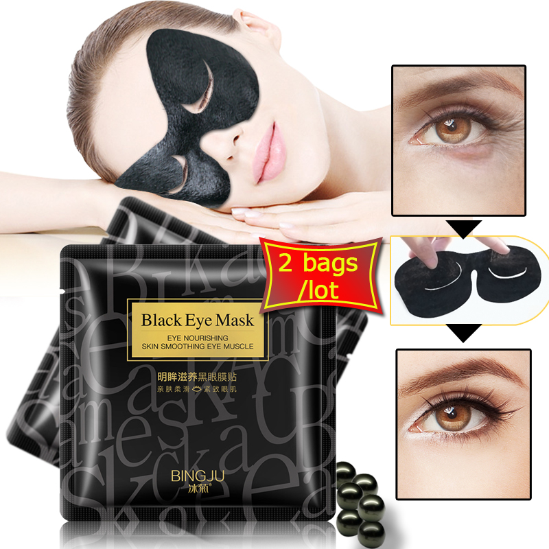 2 Bags Black Pearl Eye Mask Patch Anti-Puffiness Anti Wrinkle Moisture Eye Dark Circle Face Care Sleep Patches Health Eye Care