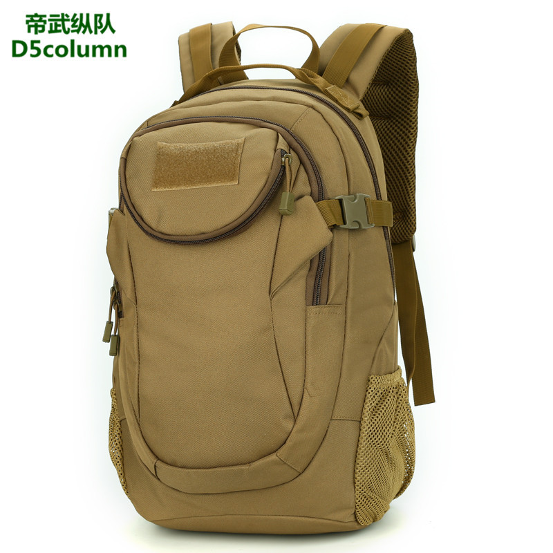 20L25 L Casual Men's Bag Backpack Waterproof Outdoor Backpack Large Capacity Mountain Climbing Travel Bag Schoolbag