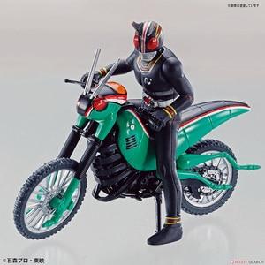 Image 2 - Original Bandai Kamen rider Motorcycle Fighting Locust Locomotive NO.3 Assembly Action Figureals Brinquedos Model