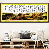 Joy 99 Cross Stitch Printed Cloth Patio Spring Snow Great Wall New Famous Quotation Decorative Painting Customizable Wholesale
