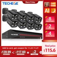 Techege 8CH 5MP POE AI камера видеонаблюдения системы безопасности Kit распознавание лица двустороннее аудио внешнее видео наборы для камеры наблюдения P2P
