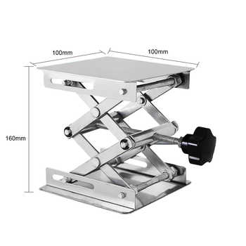 4\'x4\' Aluminum Router Lift Table Woodworking Engraving Lab Lifting Stand Rack Lift Platform Woodworking Benches Lifter