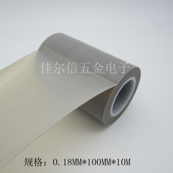 Teflon Film Tape Insulation Smooth and High Temperature Resistant PTFE High Temperature Tape 0.18mm * 100mm * 10m