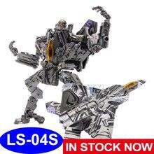 BMB Action Figure Spielzeug LS04S LS 04S TF5 Legierung Vergrößert Starscre Stern Adjutant Flugzeug Transformation KO Verformung