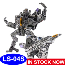 BMB Action Figure Toys LS04S LS 04S TF5 Alloy Enlarged Starscre Star Adjutant Plane Transformation KO Deformation