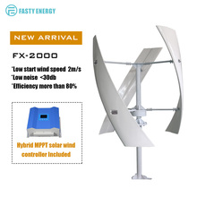 цена на 1000w/1kw 2000w/2kw 24v 48v 96v 120V vertical axis wind turbine generator 3blades low speed windmill with hybrid MPPT controller