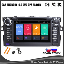 7 Inch Android 10.0 Quad Core Car DVD GPS Player For TOYOTA AURIS Multimedia Stereo Auto Radio Navigation Wifi BT MAP DVR DAB+