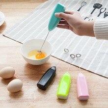 Молочный напиток мутовка для кофе миксер Электрический взбиватель яиц пенообразователь мини мешалка практичные кухонные инструменты