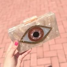 진주 샴페인 누드 모래 색 아크릴 악마의 눈 패치 워크 여성 브랜드 저녁 작은 미니 플랩 쉘 pvc 상자 클러치 지갑 가방