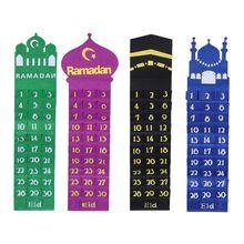 펠트 라마단 이드 무바라크 벽 매달려 번호 매기기 카운트 다운 캘린더 30 공간 홈 장식