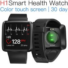 Jakcom H1 Smart Health Watch Hot sale in Smart Watches as smartfone aplle wear os