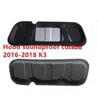 Suitable for kia K3 soundproof cotton 12 18 engine hood soundproof cotton trunk insulation cotton decorative accessories