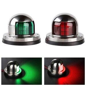 Image 4 - 1 쌍 스테인레스 스틸 12V LED 활 탐색 빛 빨간색 녹색 항해 신호등 해양 보트 요트 경고 빛 보트 부품
