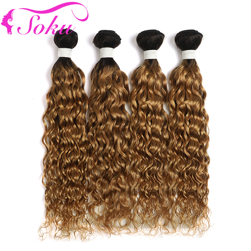 T1B/27 Water Wave Hair Bundles SOKU Brazilian Light Brown Ombre Human Hair Weave Bundles 3/4 PCS Non-Remy Human Hair Extensions