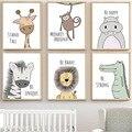 Милая декоративная картина с мультяшными животными быть храбрым, быть сильным, для детской комнаты, детского сада, бескаркасная Картина на ...