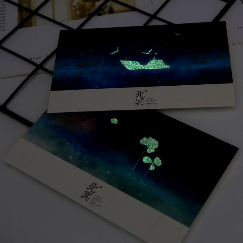 30pcs Vintage Luminous Postcard Glow In The Dark Looking At The Light Greeting Post Card Novelty Xmas Greeting Cards Gift LX9A