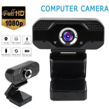 Webcam 1080P Web Camera Full HD With Microphone USB2 0 Video Recording Adjustable Camcorders For Video Conferences webcasts Etc cheap centechia 1080P (Full-HD) Home Use PORTABLE Recording Function 2-3 million 101g-150g