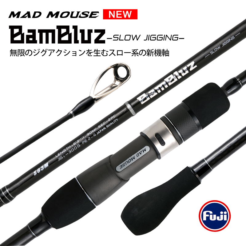 MADMOUSE 2020 New BamBluz Japan Full Fuji Parts Slow Jigging Rod 1.9M Shipping/casting  ML/M/MH Corss Carbon Ocean Boat Rod