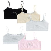 Young Girl Lace Bra Puberty Teenage Soft Cotton Underwear Training Bra 7-14years H55B