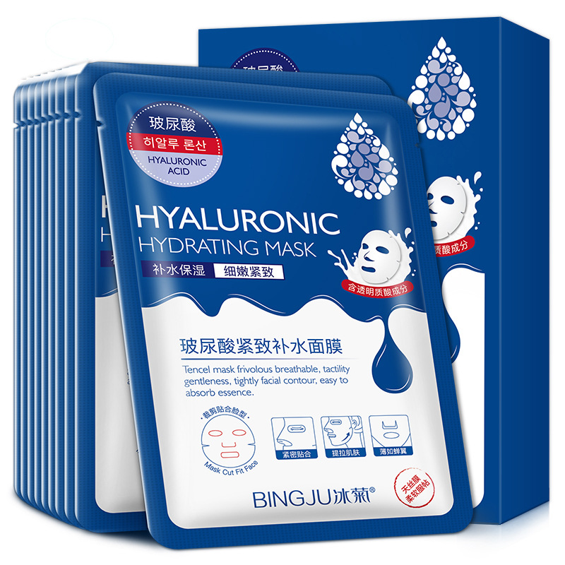 10 Pieces Hyaluronic Acid Hydration Facial Masks Pores Moisturizing Oil-control Anti-Aging Depth Replenishment Whitening Mask-0