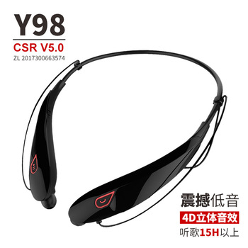 wireless Bluetooth headset sports business neck universal headset