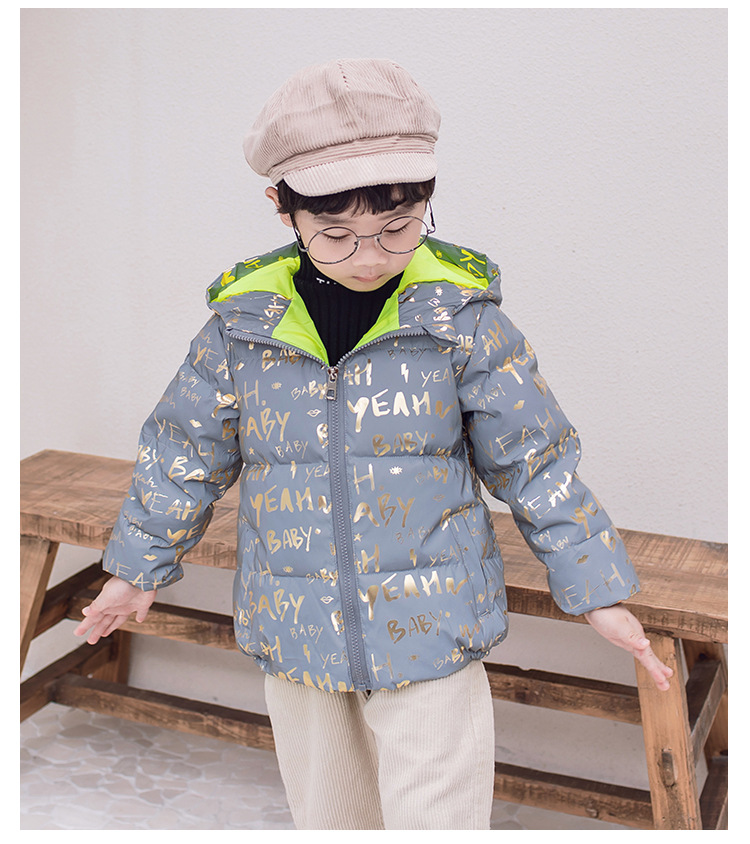 Winter New Fashion Reflective Kids Jackets for Boys Girl Children  Down Thick Hooded Warm Heavy Night Wear Outwear 3