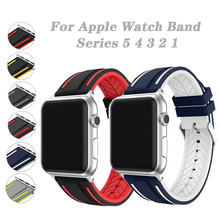 Silicone Strap For Apple Watch 4 5 Band 44mm 42mm Sports Bracelet Smart Watch Double line Watches Strap For iWatch Series 3 2 1 silicone double buckle sports watch straps for apple watch band 44mm 42mm 40mm38mm series 5 4 3 2 1 wrist bands for iwatch strap