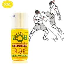 60ML Thailand Namman Muay Boxing Liniment Painkiller Oil For Muscular Pain Bruises Sprains Body Muscel Massager Essential Oil
