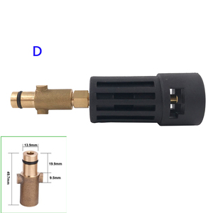 Image 5 - High Pressure Washer Connector Adapter for Connecting AR/Interskol/Lavor/Bosche/Huter/M22 Lance to Karcher Gun Female Bayonet