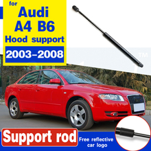 For AUDI A4 2003-2008 2004 2006 front hood Engine cover supporting Hydraulic rod Strut spring shock Bars bracket Support rod for mercedes benz e class w212 2008 2013 front hood engine cover supporting hydraulic rod strut spring shock bars bracket
