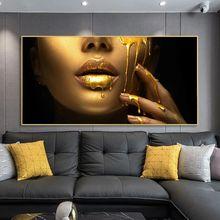Привлекательная Африканская женщина Золотое Лицо девушки холст