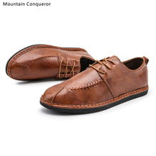 Mountain Conqueror Brand Shoes Men Casual PU Leather Handmade Flats Autumn Fashion Classic Slip On Driving