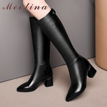 Купить с кэшбэком Meotina Winter Knee High Boots Women Natural Genuine Leather Thick High Heel Long Boots Zipper Pointed Toe Shoes Lady Fall 33-43