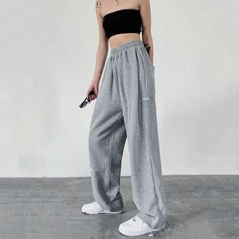 Gray Sweatpants Women 2020 Fashion Women Track Pants Training Summer White Baggy Sports Trousers Women Palazzo Pants 1